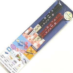 夫婦箸 若狭塗箸 箸袋折り紙詩おり 大和桜 箸 お箸 はし おはし 食洗機対応 プレゼント ギフト 日本製|e-businessnext