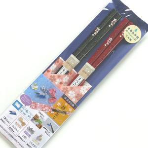 夫婦箸 若狭塗箸 箸袋折り紙詩おり 舞桜 食洗機対応 箸 お箸 はし おはし プレゼント ギフト 日本製|e-businessnext