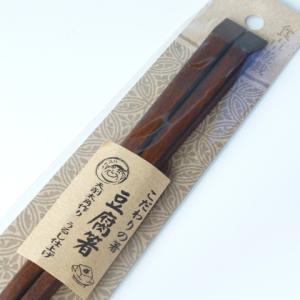 豆腐専用の箸 こだわりの箸 箸先のこだわりが食べやすい 23cm 090015 ポイントで買える|e-businessnext