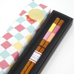 ポタリーサンディ ピンク  22.5cm 箸 マイ箸 お箸 はし おはし 食洗機対応 すべり止め 送料無料 送料込み 誕生日 プレゼント ギフト|e-businessnext