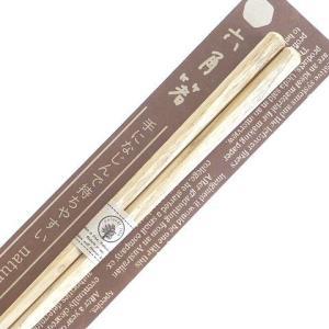 六角箸 ナチュラルウッド 栗 23cm  お箸 はし おはし プレゼント ギフト 日本製|e-businessnext