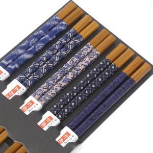 箸 カトラリー 食器 キッチン 客用箸5膳セット スス竹藍染 箸 お箸 はし おはし プレゼント ギフト 日本製|e-businessnext