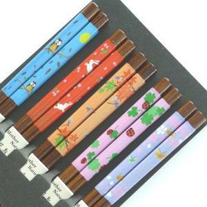 箸 セット  客用箸5膳 染竹花友禅 箸食洗機対応 お箸 はし おはし プレゼント ギフト 日本製|e-businessnext