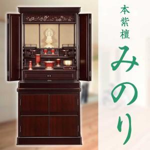 仏壇・みのり(40-17)|e-butsudanya