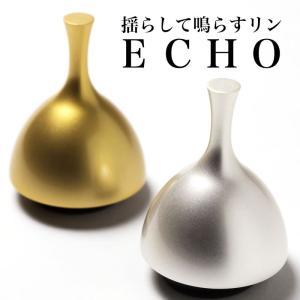 仏具・ECHO(エコー)    仏具 リン 真鍮 りん モダン おりん