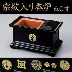 仏具・宗紋入り香炉 6.0寸 e-butsudanya