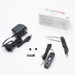 仏具・灯篭用LEDライト Newともしび 基本セット 手元スイッチ付