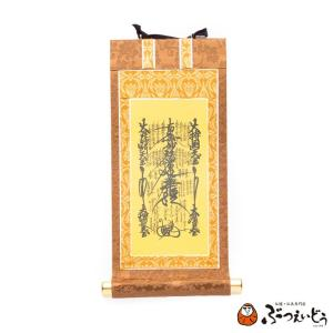 仏壇掛軸・曼荼羅(日蓮宗/本尊/緑/20代)|e-butsudanya