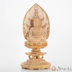仏像 阿弥陀如来 3.0寸 柘植 八角台座 座弥陀 水煙光背|e-butsudanya