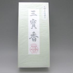 三宝香|e-butsudanya
