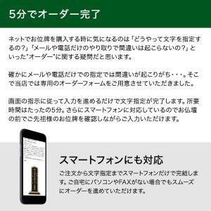 位牌・かなで 純面粉 桜(3.5寸)(文字代込)(送料無料)(品質保証)|e-butsudanya|09