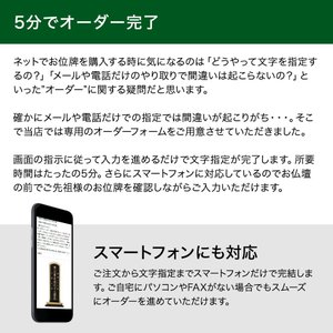 位牌(日本製)・モダンコレクト 4寸(文字代込)(送料無料)(品質保証) e-butsudanya 12