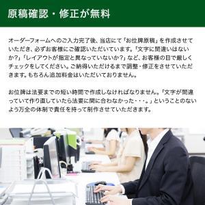 位牌(日本製)・モダンコレクト 4寸(文字代込)(送料無料)(品質保証) e-butsudanya 17