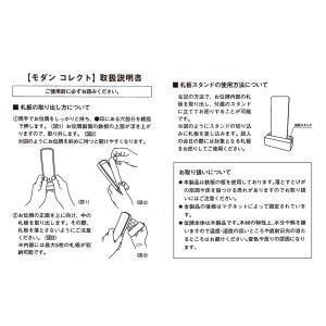 位牌(日本製)・モダンコレクト 4寸(文字代込)(送料無料)(品質保証) e-butsudanya 09