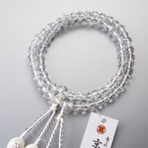 数珠・女性用 本水晶8mm 切子カット 二連 正絹房 e-butsudanya