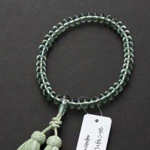 数珠・女性用 グリーンクォーツ みかん玉 共・上仕立 e-butsudanya