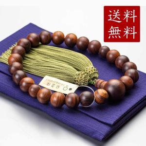 男性用 素挽栴檀22玉 とくさ房 念珠袋セット|e-butsudanya