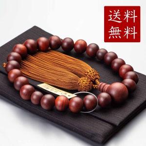 数珠 男性用 素挽紫檀22玉 茶房 念珠袋セット|e-butsudanya