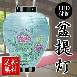 盆提灯・中尺黒(牡丹/LED電池灯付き)|e-butsudanya
