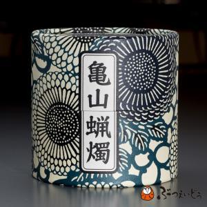 ローソク・亀山五色蝋燭 大の商品画像