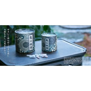 ローソク・亀山五色蝋燭 大の詳細画像5