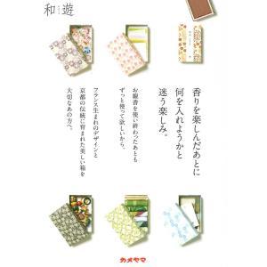 線香・お香・和遊 平箱(桜の香り)|e-butsudanya|03