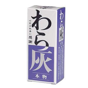 線香・お香・わら灰(100g)|e-butsudanya