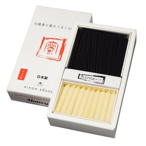 線香・お香・お線香と蜜ろうそくのセット はちみつの香り マッチ付き|e-butsudanya