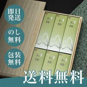 【送料無料】松緑(六箱入り)【のし無料】【包装無料】|e-butsudanya