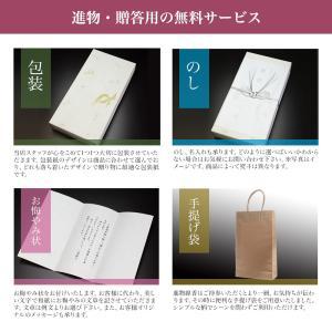 【送料無料】松緑(六箱入り)【のし無料】【包装無料】|e-butsudanya|05