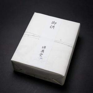 【送料無料】進物線香 花くらべ 2種【包装無料】【のし無料】|e-butsudanya|05