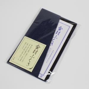 ◆ネコポス送料無料◆ スーツの内ポケットにピッタリの金封ふくさ   ふくさ 袱紗 金封ふくさ 香典袋 葬式 法事 スーツ|e-butsudanya|04