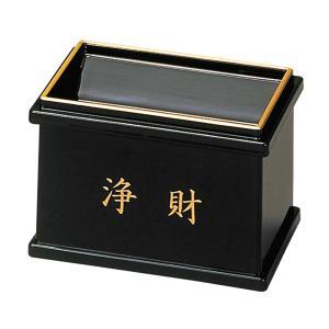 賽銭箱 黒(フチ金) 浄財|e-butsudanya