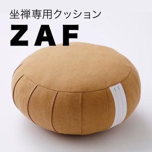 座布団 ZAF MASTER / ザフ マスター(キャメルブラウン) e-butsudanya