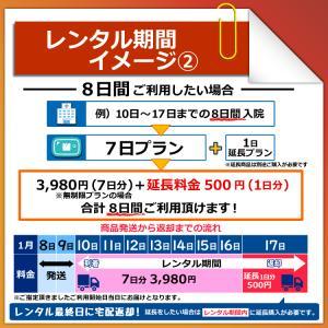 <SALE> wifi レンタル 30日 1日1GB ポケットwifi 国内 wifi レンタルwifi wi-fi モバイルWiFi ソフトバンク 601hw 1ヶ月 往復送料無料 e-ca-web 12
