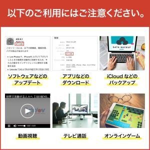 <SALE> wifi レンタル 30日 1日1GB ポケットwifi 国内 wifi レンタルwifi wi-fi モバイルWiFi ソフトバンク 601hw 1ヶ月 往復送料無料 e-ca-web 05