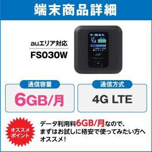 <特価> wi-fi レンタル 30日 国内 5GB au ポケットwifi レンタル wifiルーター モバイル wifi レンタルwifi wi-fi エーユー ワイファイ 1ヶ月 往復送料無料 e-ca-web 03