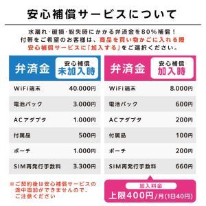 wifi レンタル 国内 ソフトバンク 5GB 90日 ポケットwifi レンタル wifi レンタルwifi wi-fi  ソフトバンク e5383 SoftBank 高速通信 ワイファイ 往復送料無料 e-ca-web 11