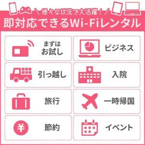 wifi レンタル 国内 ソフトバンク 5GB 90日 ポケットwifi レンタル wifi レンタルwifi wi-fi  ソフトバンク e5383 SoftBank 高速通信 ワイファイ 往復送料無料 e-ca-web 04