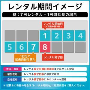 wifi レンタル 国内 ソフトバンク 5GB 90日 ポケットwifi レンタル wifi レンタルwifi wi-fi  ソフトバンク e5383 SoftBank 高速通信 ワイファイ 往復送料無料 e-ca-web 10