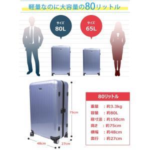 スーツケース レンタル リモワ 10日 Lサイズ サルサエアー salsaair 80L 5〜10泊 キャリーバッグ レンタル スーツケース TSAロック 往復送料無料|e-ca-web|04