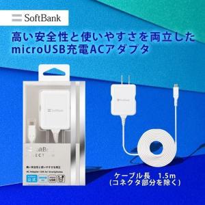 新品 未開封 microUSB ACアダプタ 充電器 マイクロUSB Micro USB 充電アダプ...