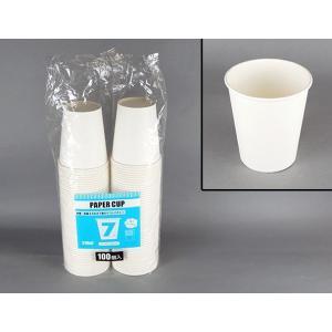 紙コップ STペーパーカップ E7 7オンス ホワイト 100個|e-cafe