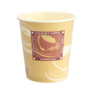 紙コップ セキシステムサプライ 断熱カップ7.5オンス Cafe 1,000個|e-cafe