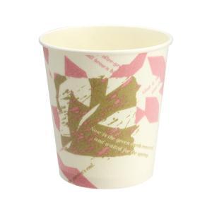 紙コップ 日本デキシー 断熱カップ7.5オンス ウインズ 1,000個|e-cafe