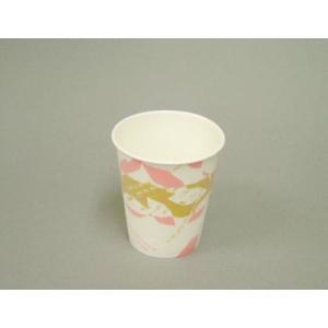 紙コップ 日本デキシー 断熱カップ6.5オンス ウインズ 1,800個|e-cafe