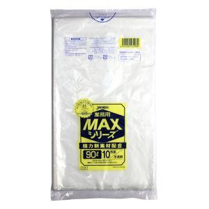 ゴミ袋 業務用MAX HD90L 02 半透明 S-98 300枚|e-cafe