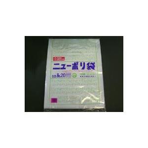 福助工業 ニューポリ袋 No.20 100枚|e-cafe