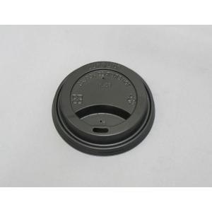 紙コップフタ トラベラーリッド 8オンス クロ HL214 1,000枚 e-cafe