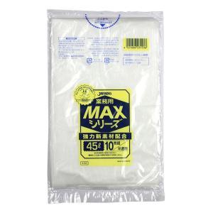 ゴミ袋 業務用MAX HD45L 015 半透明 S-53 10枚|e-cafe